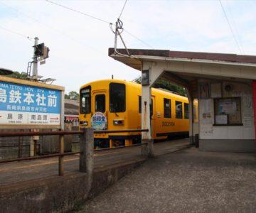 島原鉄道 島鉄本社前駅
