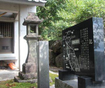 折橋神社 記念碑
