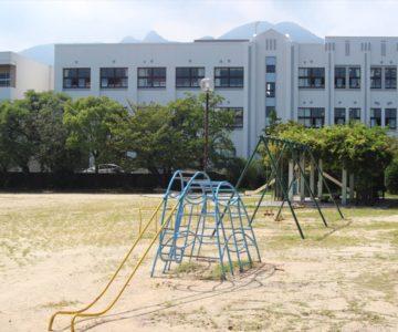 第三小学校と白山公園