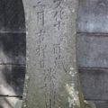 白山神社 石灯籠