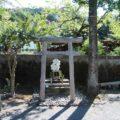 橘神社 祈祷所