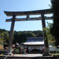 橘神社 拝殿