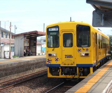 島鉄 愛野駅