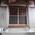 大師堂 祐徳院稲荷神社