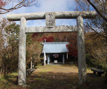 雲仙 妙見神社