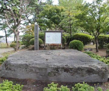 島原城 景華園遺跡