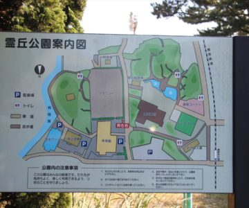 霊丘公園案内図