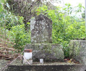 水神の石碑