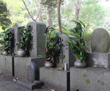 諏訪の池 石碑