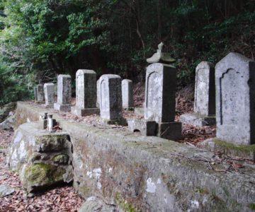 別所ダム(鴛鴦の池)墓