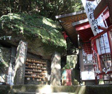 猿場稲荷神社 絵馬掛所