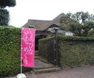 島原武家屋敷 ひなめぐり 篠塚邸