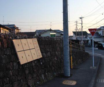 長崎県議会議員一般選挙