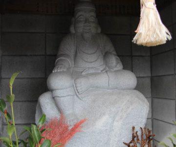 恵比寿大明神