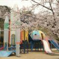 島原総合運動公園 ロケット公園