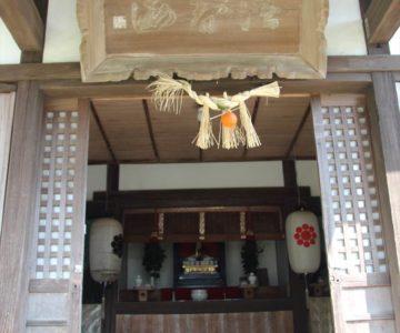 島原城 松倉重政祭祀の祠