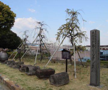 島原城 キリシタン墓碑