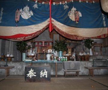 平田神社 稲荷大明神