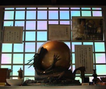 いのりの里 龍神堂