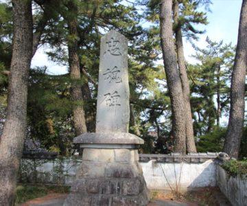 霊丘公園 島原護国神社 忠魂碑