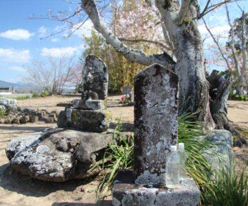原城 石碑
