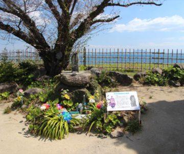原城 天草四郎時貞の墓碑