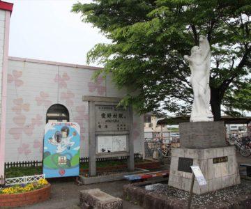 島原鉄道 愛野駅