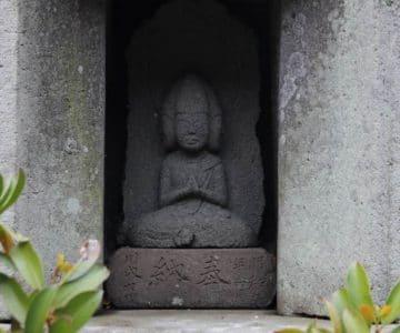 金刀比羅神社 牛馬主宰之神