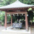 淡島神社 手水舎