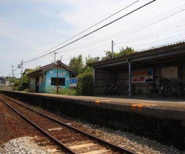 島鉄 大正駅