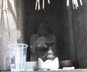 諏訪神社 稲荷大明神
