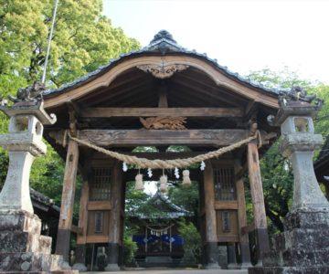 温泉神社 隋神門