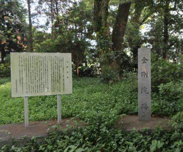 温泉神社 金剛院跡