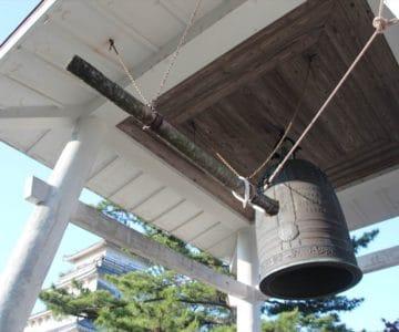 島原城 釣鐘