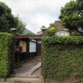 島原武家屋敷 篠塚邸