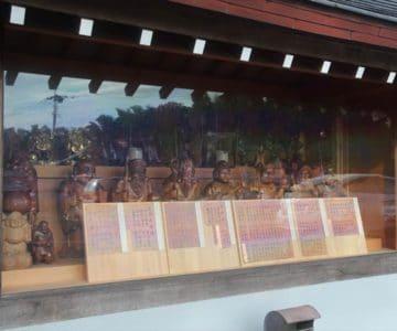龍照寺 七福神堂