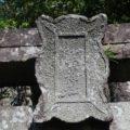 猿葉稲荷神社 鳥居