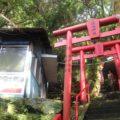 猿場稲荷神社 白髭神社