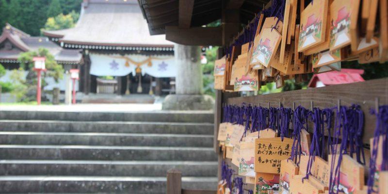 橘神社 絵馬掛所