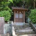 橘神社 奉名殿