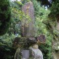 橘神社 釧雲泉之碑