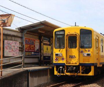島鉄 幸駅