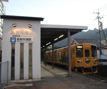 島原外港駅 駅舎