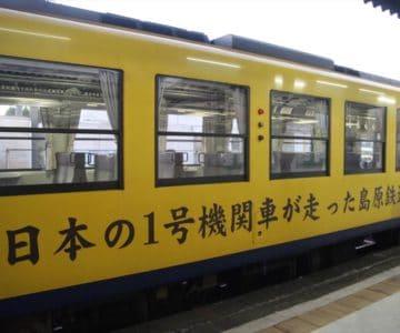 島鉄の汽車