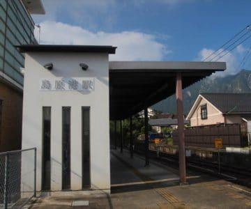 島原港駅 駅舎