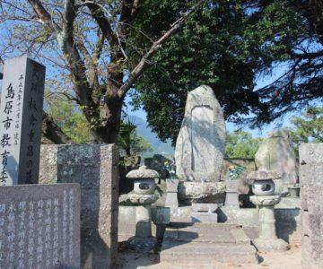 江東寺 板倉重昌の墓