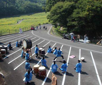 火張山花公園 和太鼓