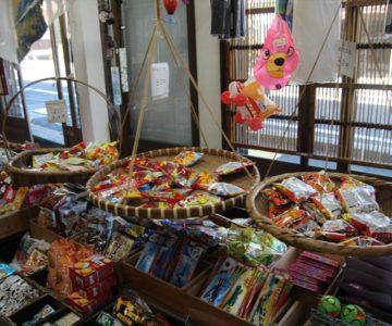おもちゃ博物館 駄菓子屋