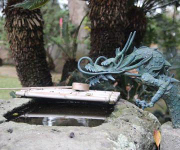 八幡神社 手水