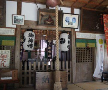 八幡神社 拝殿